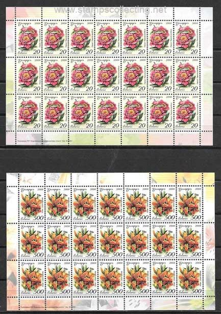 belarus-2008-03 stamps collecting