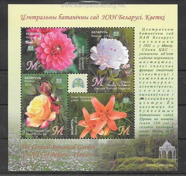 belarus-2014-02 stamps collector