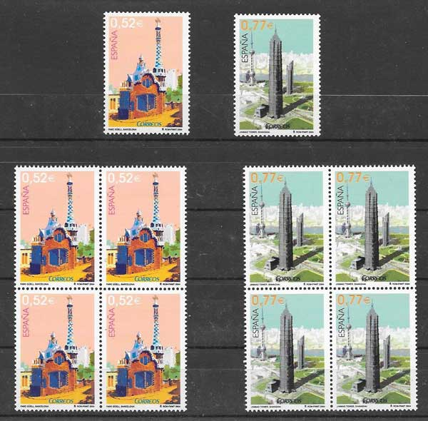 Stamp Collection Spain 2004 Issue Joint China