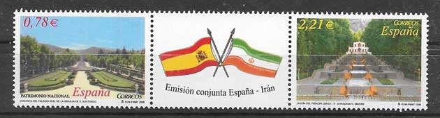 Philately Spain 2005 Joint Issue with Iran