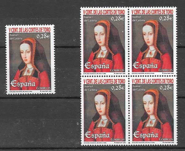 2005 Queen Elizabeth Stamps Spain