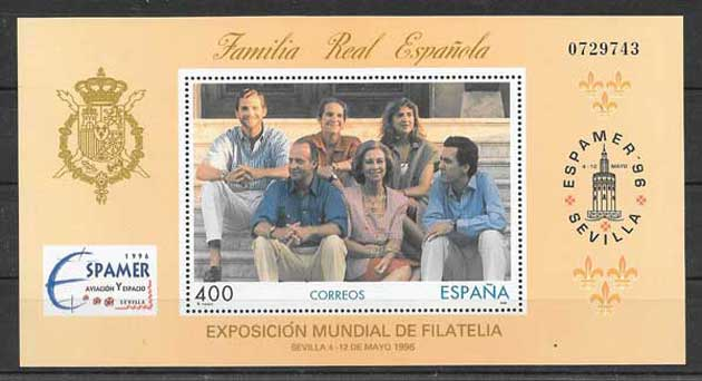 Stamps of the Spanish Royal Family 1996