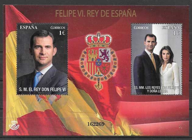 Stamps personalities Spain 2014.