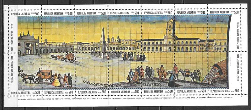 Stamps Villa Buenos Aires Argentina 1980