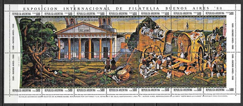 Stamps foundation Villa Buenos Aires Argentina 1980