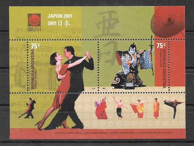 Stamps collection Expo Nippon Row