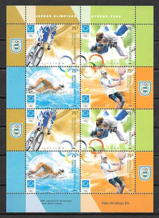 Stamps Argentina 2004 Athens Olympics