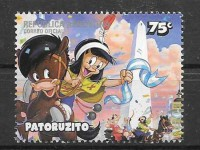 Argentina philately 2006 film - comic Patoruzito