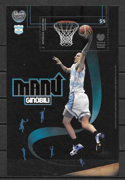 Stamps Argentina 2008 sport basketball