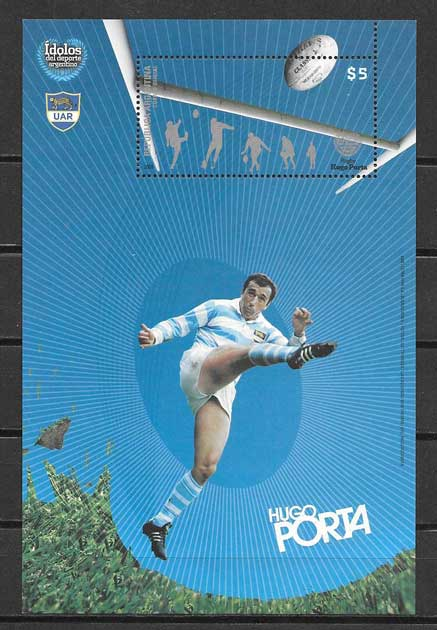 Stamps Argentina 2008 Sports Rugby