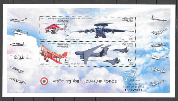 India aviation 2007 stamps