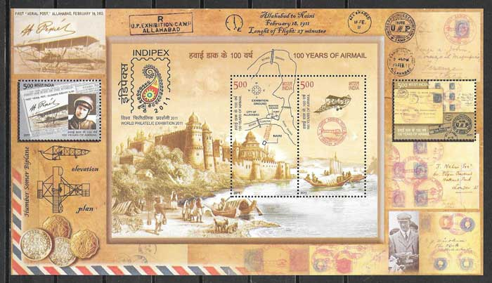 Stamps India Philately Exhibition 2011