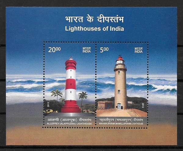 philately headlights India 2012