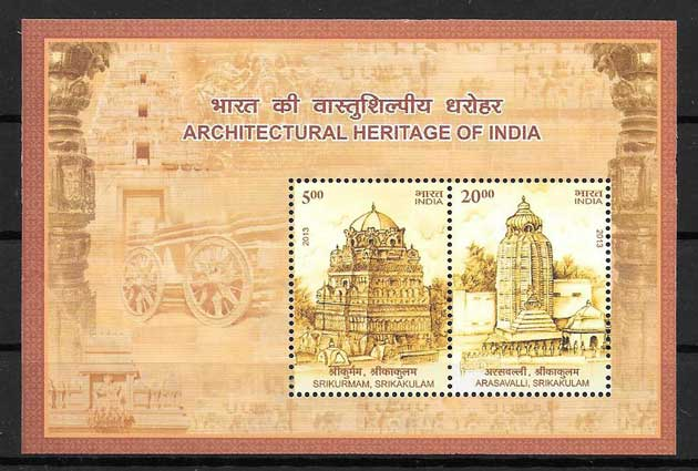 Philately architectural heritage India 2012