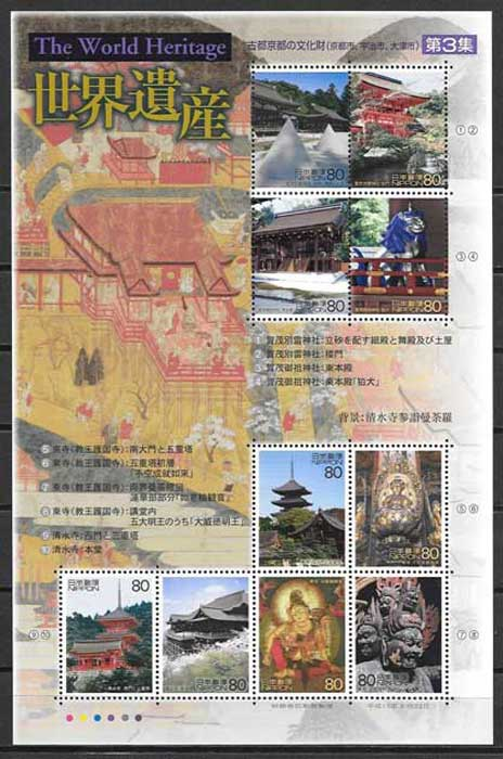 Philately World Heritage III Japan 2001