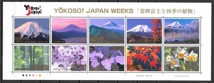 Welcome to Japan philately 2008