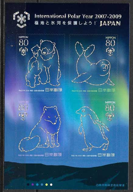 International Polar Year stamps collection Japan 2009
