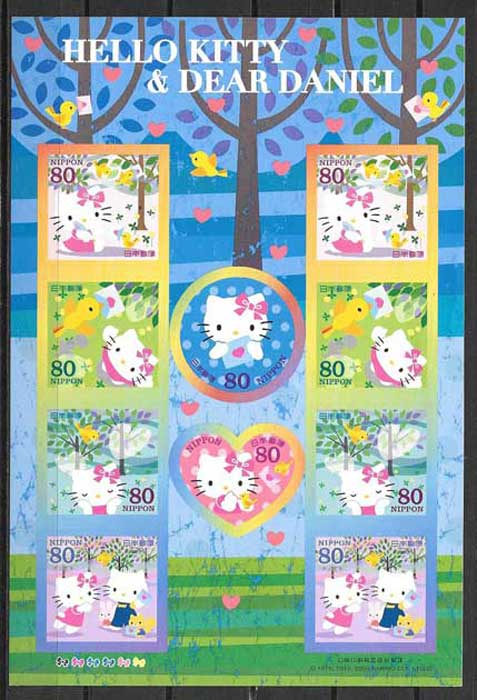 Hello Kitty stamps collection Japan 2009