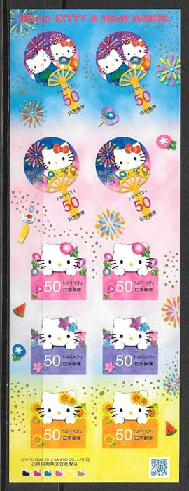 Hello Kitty stamps collection Japan 2012