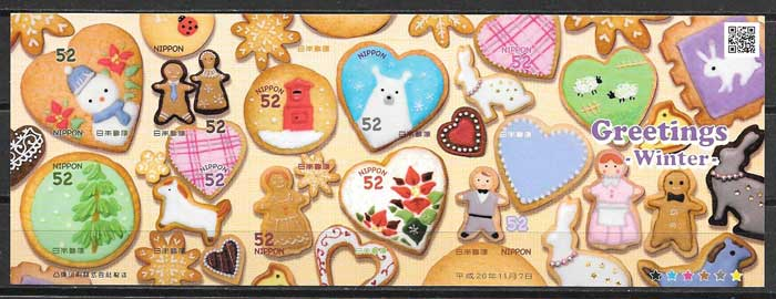 Winter greetings stamps Japan 2014