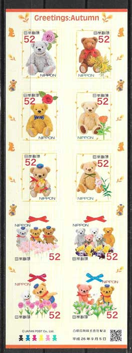 Japan Autumn greetings stamps 2014