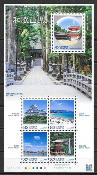 government stamp collection anniversary of Japan 2015