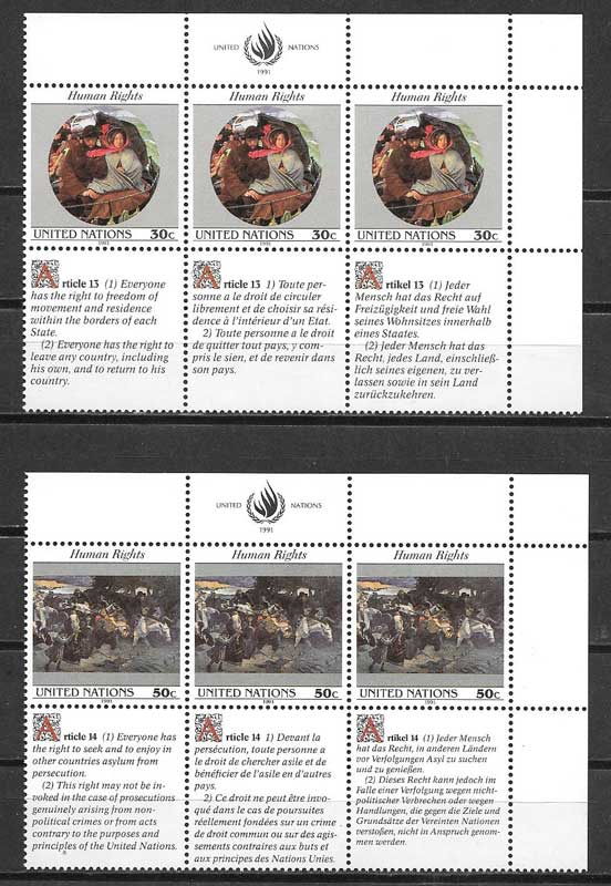 Stamps philately United Nations Declaration Rights of Man 1991