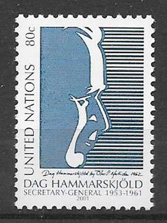 40th Anniversary death philately United Nations Dag Hammarskjold 2001