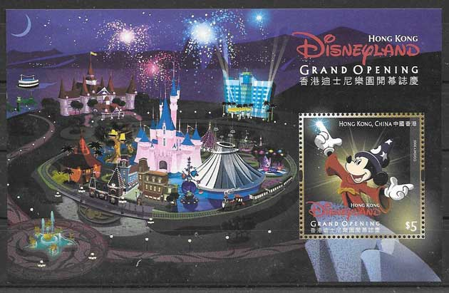 Philately opening of Disney Park in Hong Kong