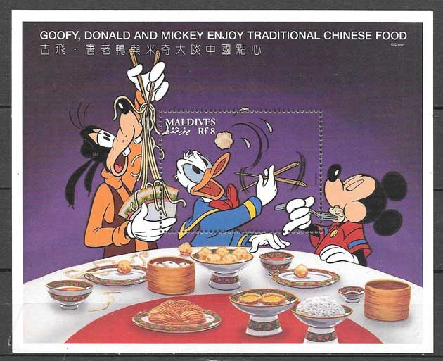 Philately collection Disney Maldives Beijing Expo 86