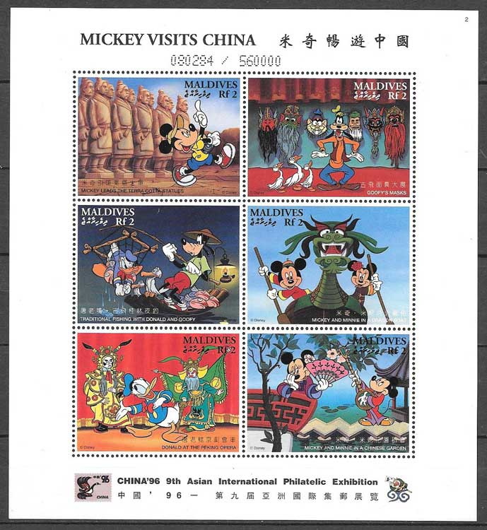 Disney Mickey philately 1996