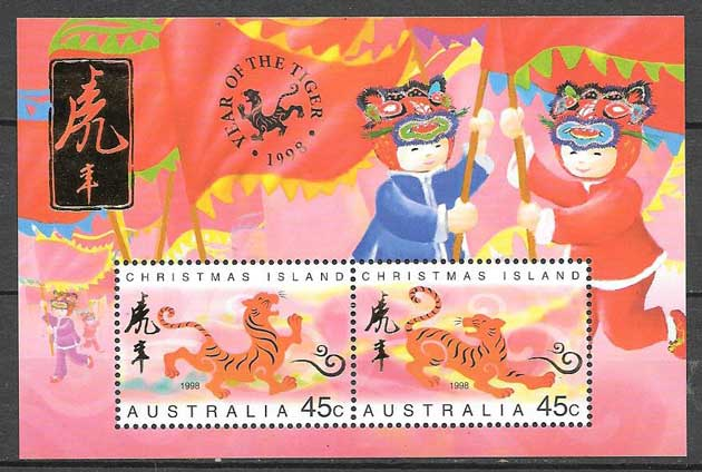 Philately Year Lunar Tiger Christmas Island 1998