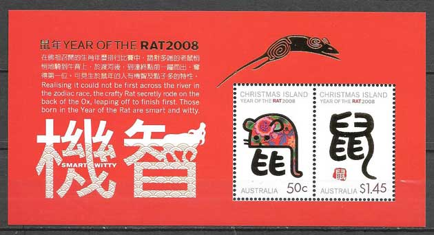 Stamps Lunar Year Rat Christmas Island 2008