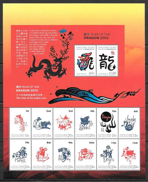 Stamps year lunar dragon Christmas Island 2012
