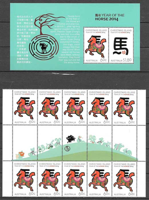 Philately Lunar Year Horse Christmas Island 2014