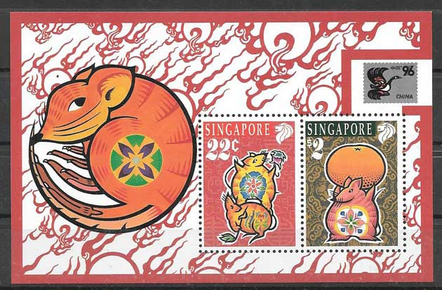 Stamps collection lunar year of the rat Singapore 1996