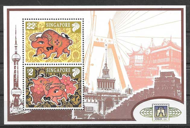 Collection stamps lunar year of the buffalo Singapore 1997