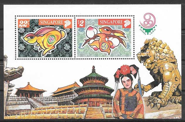 Lunar year of the hare stamps Singapore 1999