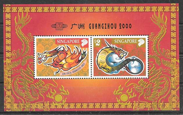 Stamps Singapore lunar yearof the dragon 2000
