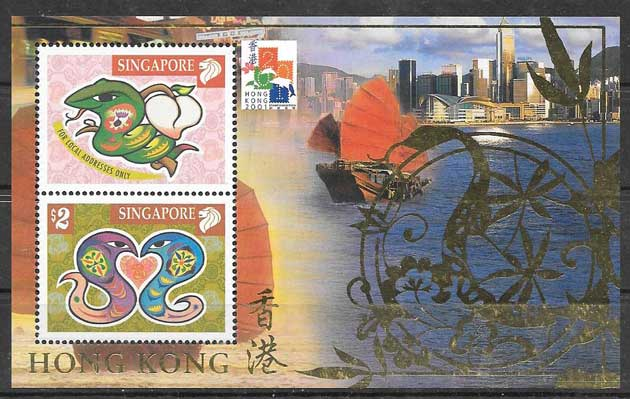 Philately Year Lunar of snake Singapore 2001