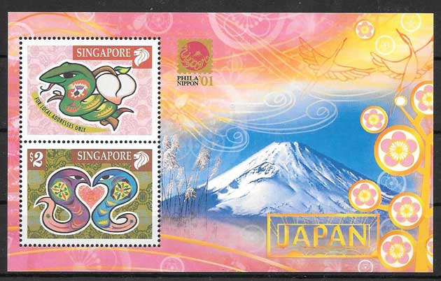 Stamp collecting lunar year of snake Singapore 2001