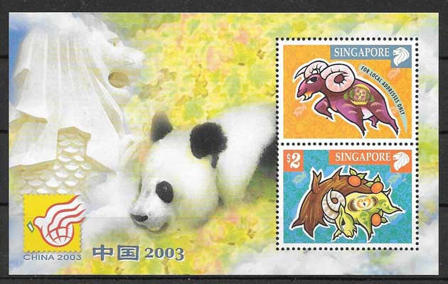 Stamp collecting lunar year of the goat Singapore 2003
