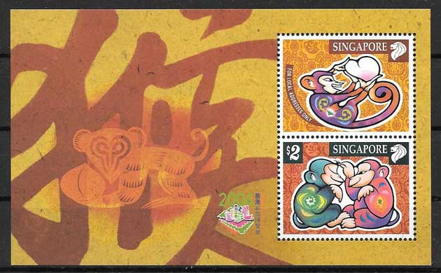 Stamps lunar year of the monkey Singapore 2004