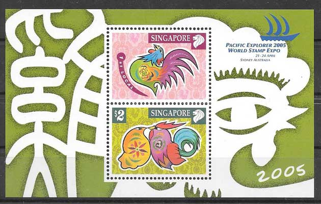 Philately lunar year of rooster Singapore 2005