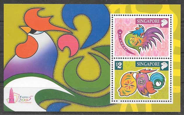 Philately lunar year rooster Singapore 2005