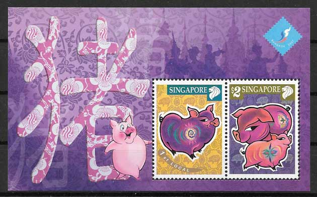 Stamp stamps lunar year of the pig Singapore 2007